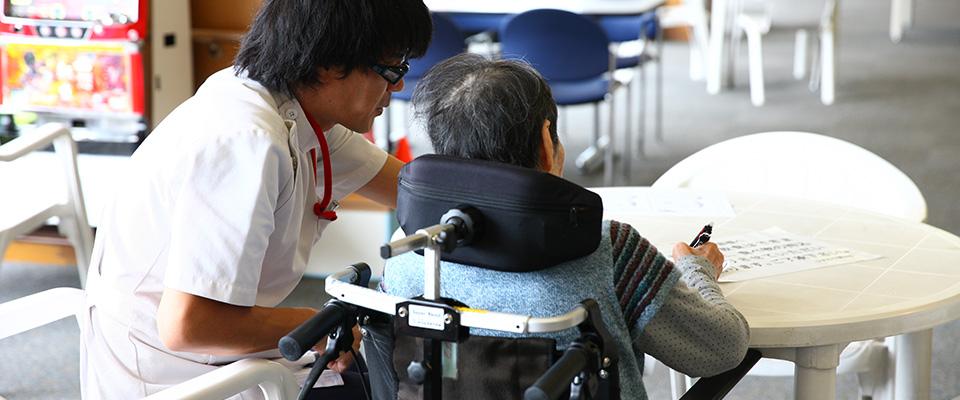 介護老人保健施設ひまわり