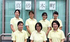 訪問看護ステーション真砂本町