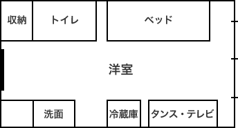 "Aタイプ間取り図"""